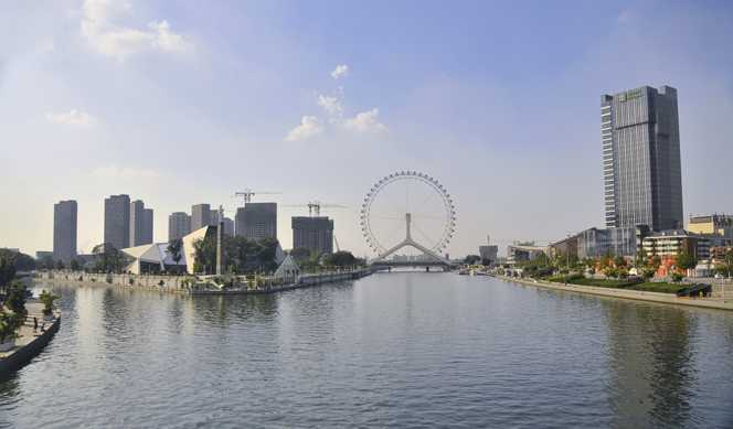 Chine, Japon avec Royal Caribbean
