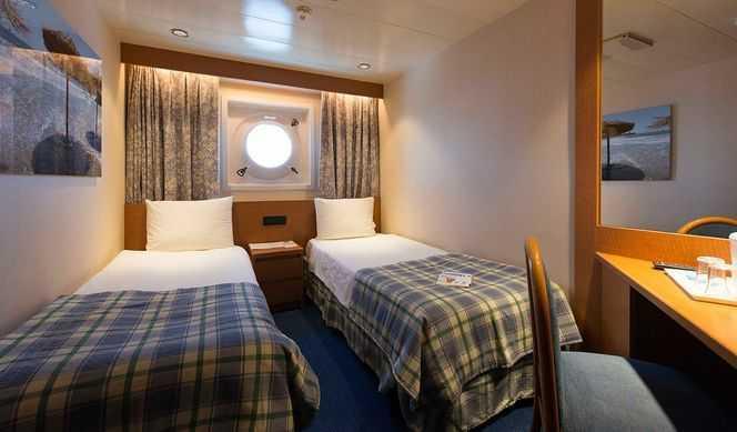 Toutes les cabines sont dotées d'une salle de bains privative, de la télévision, d'une radio et de la climatisation.
