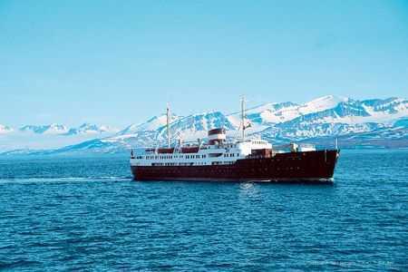 Croisiere MS Nordstjernen Hurtigruten