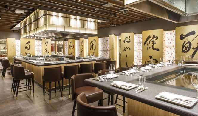 Costa Smeralda Restaurant Japonais